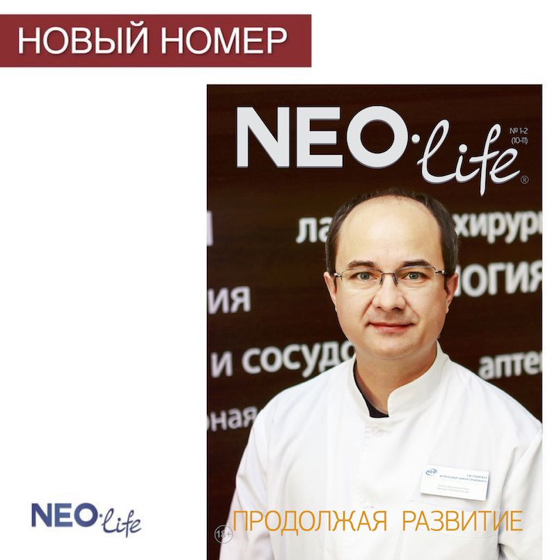 NEO-life: Continuing development