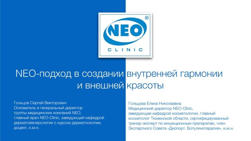 "NEO-method at ""Parade of Clinics"""